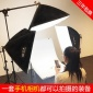 LED小型摄影棚套装拍摄台静物拍照灯柔光拍摄摄影室内人像补光灯